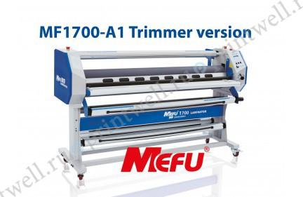Горячий ламинатор Mefu MF1700-A1 Trimmer version