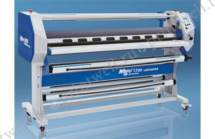 Горячий ламинатор Mefu MF1700-A1+
