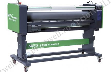 Ламинатор Mefu MF1350-B2