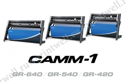 Каттер GR-420