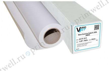VarioJet Fabric SOL 280G