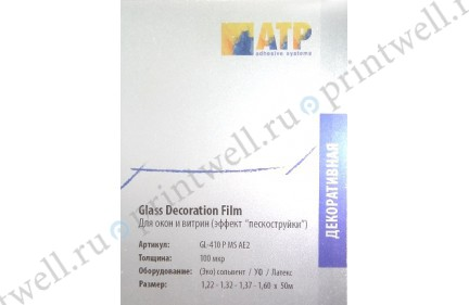 ATP PolyPVC Glass Decoration 80mic