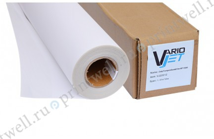 VarioJet Daily Frontprint Backlit Film