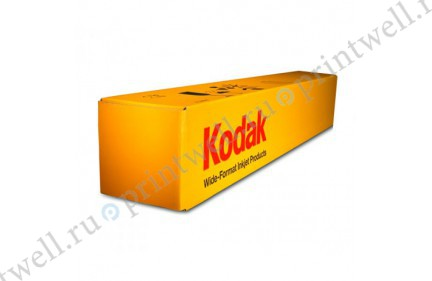 Kodak Production Self-Adhesive Poly Poster Satin Plus