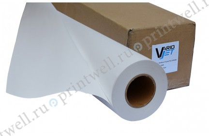 VarioJet Multilayer Display Film 290EMB