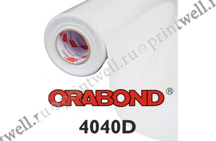 Пленка Orabond 4040D