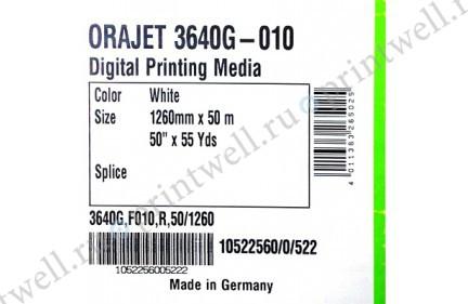 Пленка Orafol Orajet 3640 - 010G