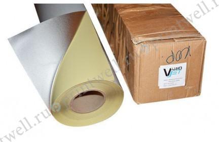 VarioJet Reflective Print Vinyl Silver 200G