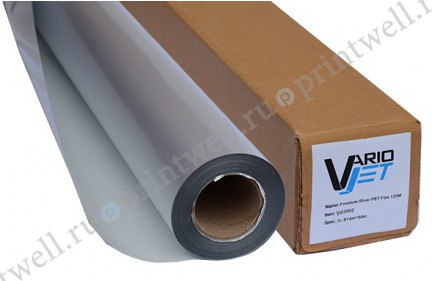 VarioJet Silver PET Film 125M