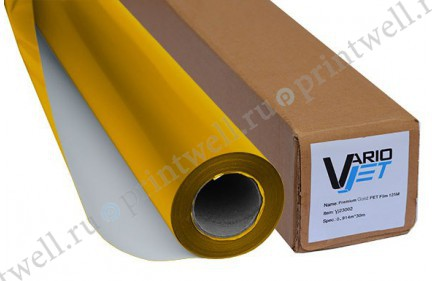 VarioJet Premium Golden PET Film 125M