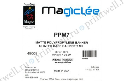 Intelicoat Magic PPM7