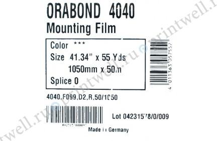 Пленка Orabond 4040