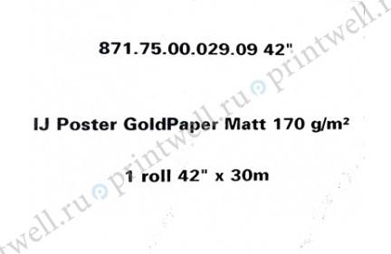 Фотобумага 170г матовая Sihl Poster Gold Paper 170 Matt 1,06м