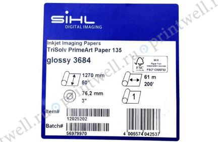 Фотобумага Sihl TriSolv PrimeArt Paper Gloss