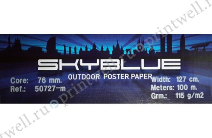 Бумага 115г Skyblue Outdoor Poster Paper