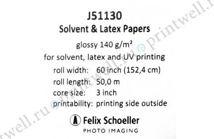 Felix Schoeller Poster Paper Glossy