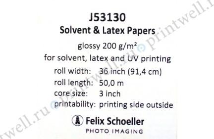 Felix Schoeller Poster Paper 200 Glossy