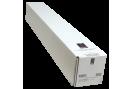 Фотобумага 240г полуглянцевая Intelicoat Premium Photorealistic Paper Magic GFPHOTO240