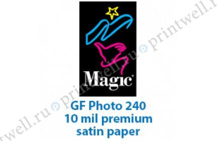 Фотобумага Intelicoat Paper Magic GFPHOTO240