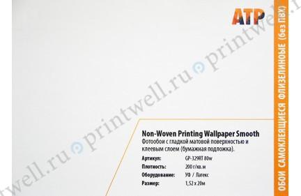 ATP Wallpaper 290 Smooth