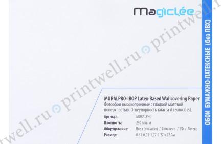 Бумага Magic MURALPRO-IBOP