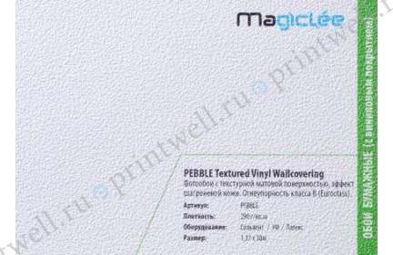 Magic Pebble Wallcovering
