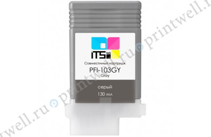 Картридж ITS PFI-103GY 2213B001