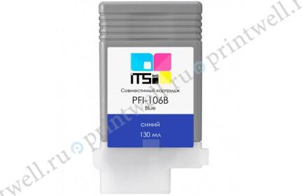Картридж ITS PFI-106B 6629B001