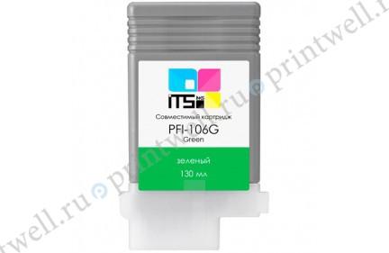 Картридж ITS PFI-106G Green
