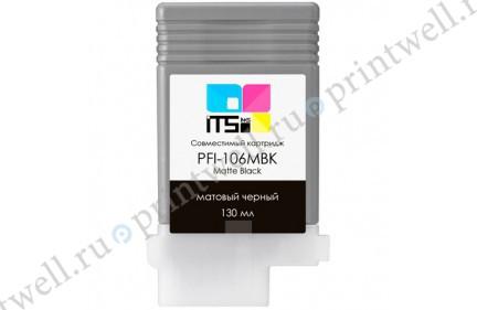 Картридж ITS PFI-106MBK Matte Black