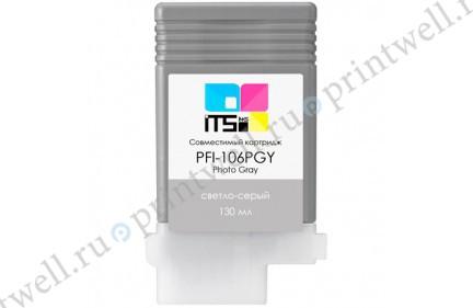 Картридж ITS PFI-106PGY Photo Gray