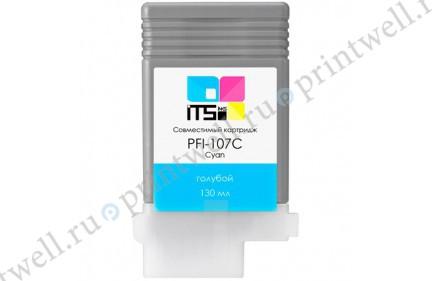Картридж ITS PFI-107C 6706B001