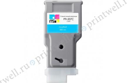 Картридж ITS PFI-207C 8790B001