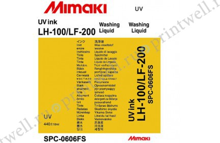 Mimaki Washing Liquid Cartridge